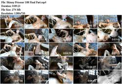 Thin Captive 108 Terminal Part