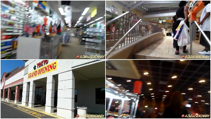 Chinese Food Mall