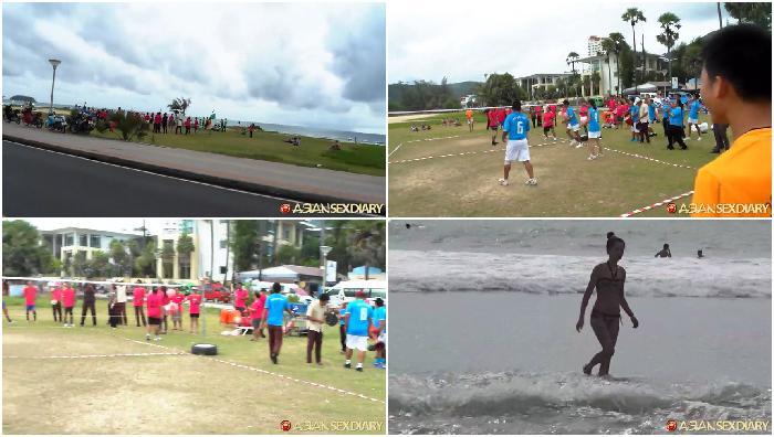 Karong Beach