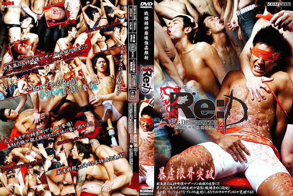 Japanese gay porn movies
