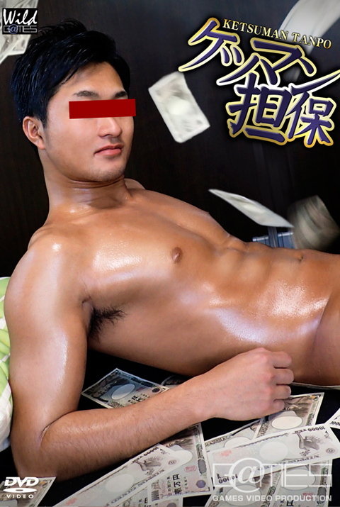 from Walker asian gay collector