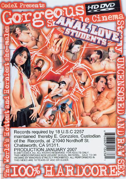 Anal Love Students (2007)