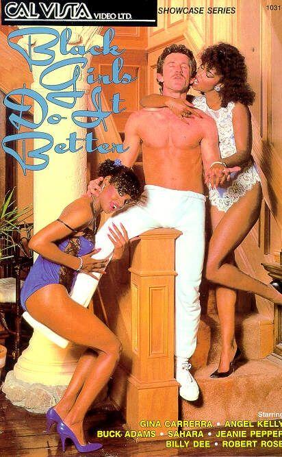 Black Girls Do It Better (1986)