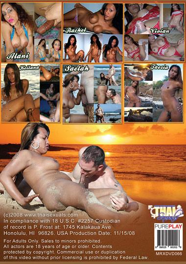 Tranny Aloha (2009) - TS Keilana Love
