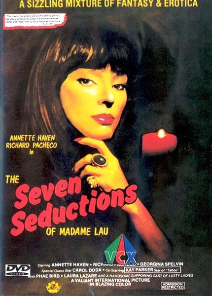Seven Seductions of Mme. Lau (1981) - Annette Haven
