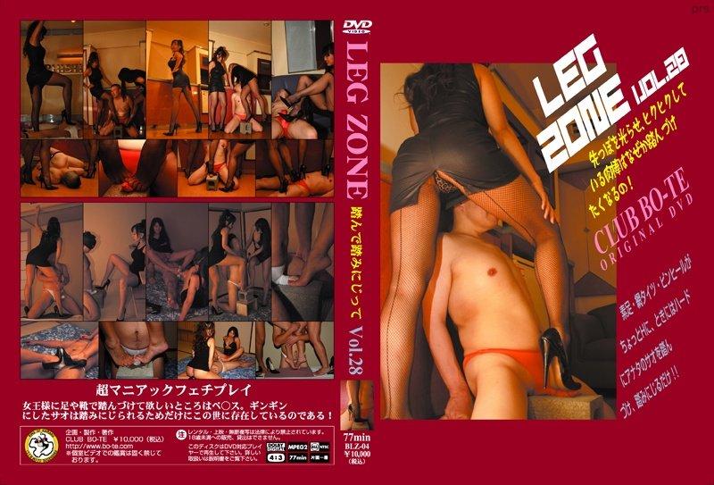 japanese femdom webites