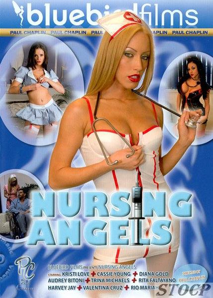 Nurses audrey bitoni cassie young 5