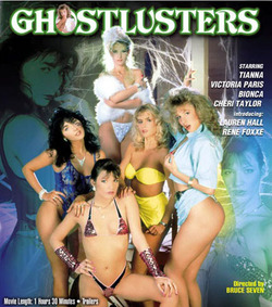 Ghost Lusters (1990)