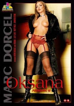 Pornochic 10: Oksana (2006)