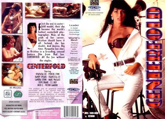 Star centerfolds movie