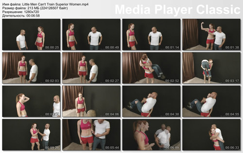 Little Men Can't Train Superior Women - MP4 Format