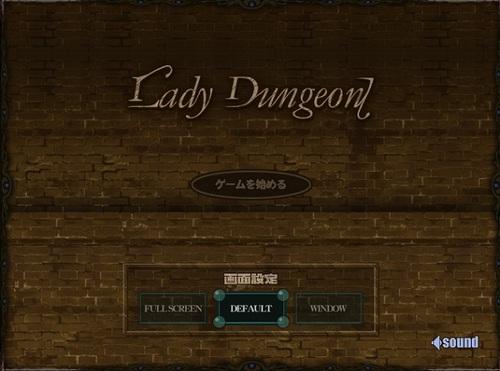 1 m - Lady Dungeon / Redei Danjon
