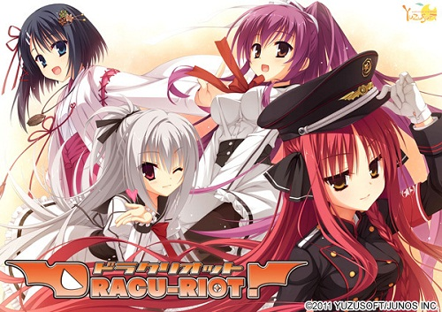 454455 - Dracu-riot! [jap+eng]