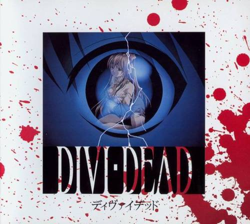 AfjuROULoB m - Divi-Dead [English Version,Uncensored]