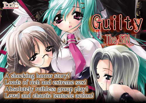 2015 07 02 220256 - Guilty ~The SiN~ [English Version,Uncensored]