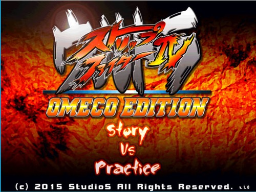 2015 07 19 110832 m - ULTRA STRIP FIGHTER IV OMECO EDITION (StudioS)