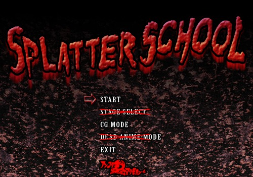 tertiary subjects after school nightmare download