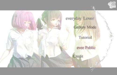 Love Quality (evee) XXX - GAME