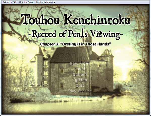 Circle Eden - Touhou Kenchinroku - Record of Penis Viewing - Chapter 3  Destiny is in Those Hands