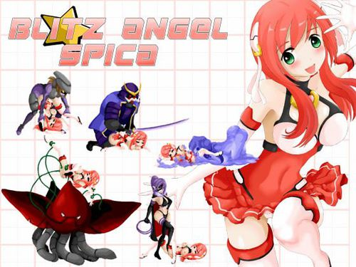 Blitz Angel Spica [Ver.0.222] (Erobotan)