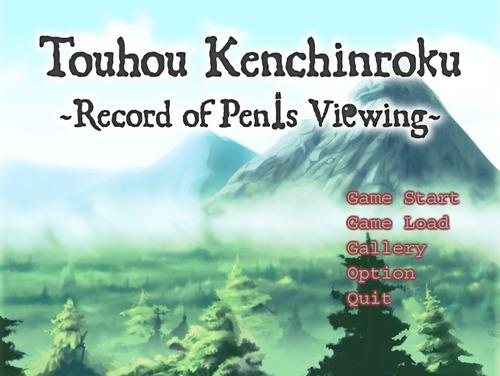 2015 09 29 123533 m - Touhou Kenchinroku ~Record of Penis Viewing~ [English Version]