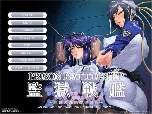 2015 10 06 004806 m - Prison Battleship [English Version]