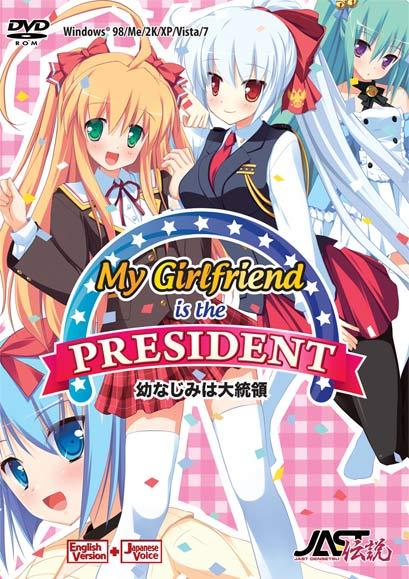 image JAST001 6 - My girlfriend is the PRESIDENT [English,Uncensored]