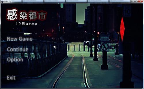 Infected City (Summer Solstice Studio) [English]