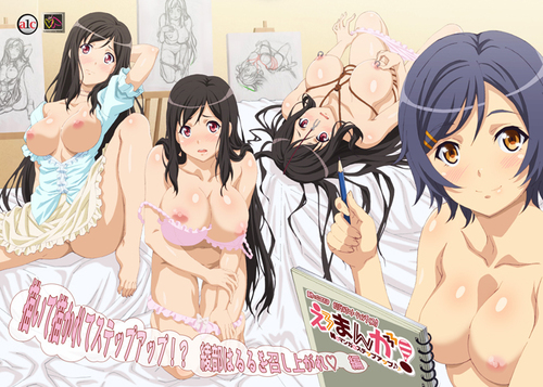 25af39756be66851752fb7165547a114 m - Ero Manga! H mo Manga mo Step-up (Matano Ryuuzou, Collaboration Works) (ep. 1-2 of 2)