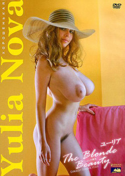 xxx video withot explicit porn scenes page 2 kitty kats