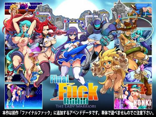 Final Fuck + Final Fuck AGAIN (DLC) COMIC