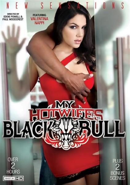 My Hotwifes Black Bull (2015) - Valentina Nappi, Prince Yahshua