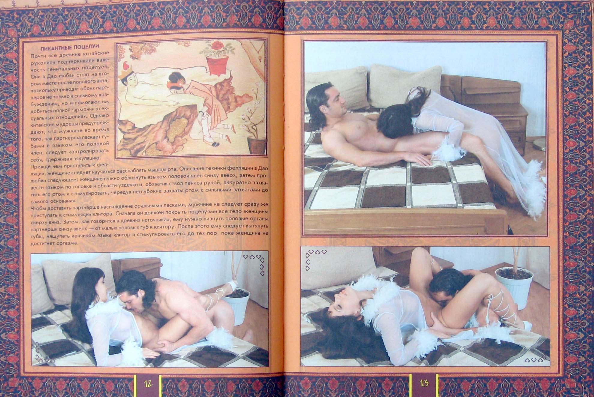 Эротические рассказы китай 23 фотография