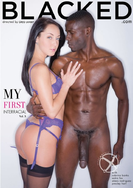 My First Interracial 3 (2015) -