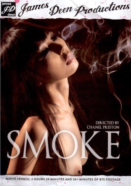 Smoke (2015) - Dana DeArmond