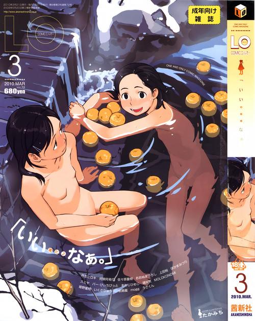 COMIC LO 2010 03 Vol.72