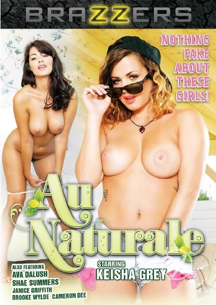 Au Naturale (2015) - Keisha Grey
