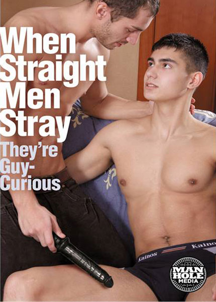 When Straight Men Stray (2015) - Gay Movies