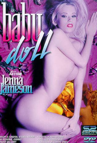 Baby Doll (1994) - Brittany O'Connell