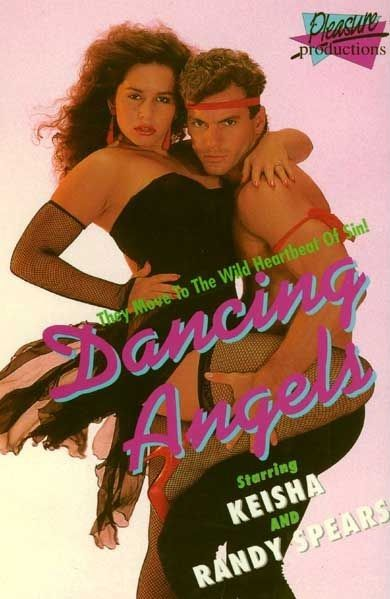 Dancing Angels (1988) - Keisha, Lois Ayres