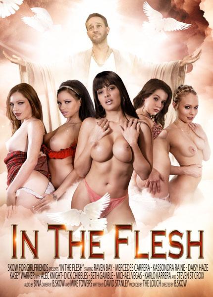 In The Flesh (2015) - Mercedes Carrera, Kassondra Raine