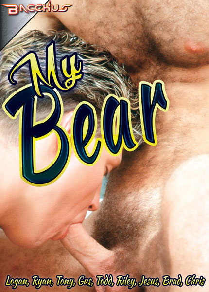 My Bear (2015) - Gay Movies