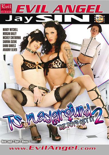 TS Playground 2 (2012)