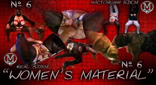 Slave%20M%20-%20Women_s%20Material%20Part%2006_m.jpg