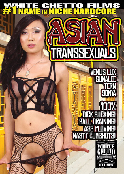 Asian Transsexuals (2015) - TS Venus Lux