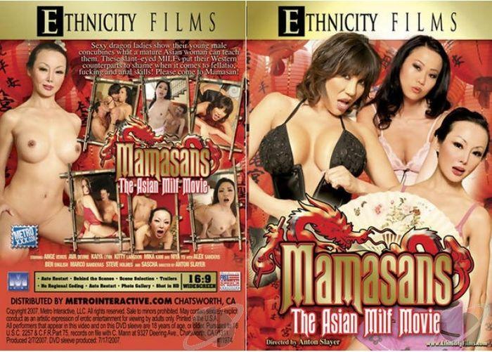 Mamasans The Asian Milf Movie 45