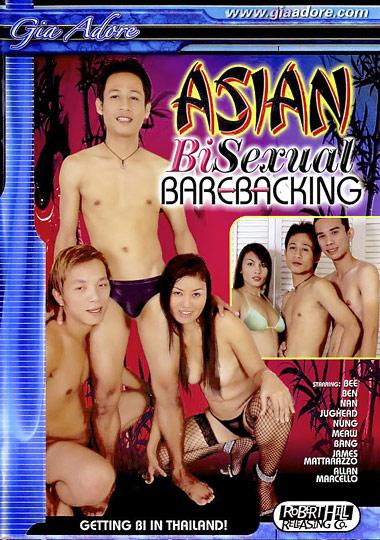Asian Bisexual Barebacking (2005)