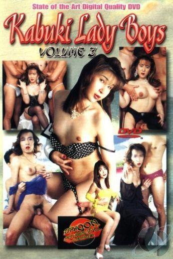 Kabuki Lady Boys 3 (2005)
