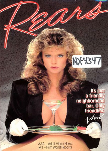 Rears (1986) - Keisha