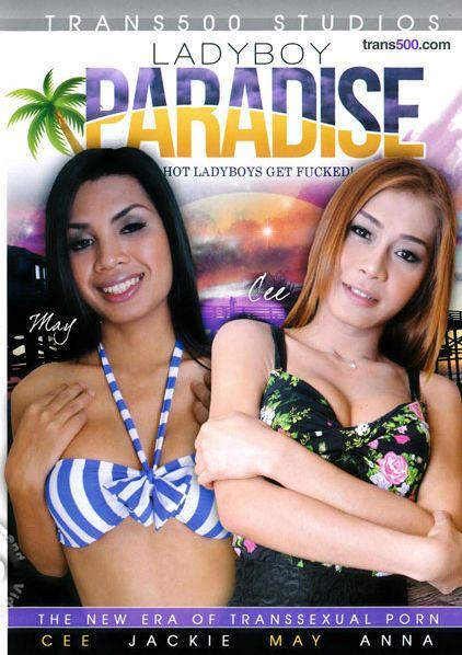 Ladyboy Paradise (2015)